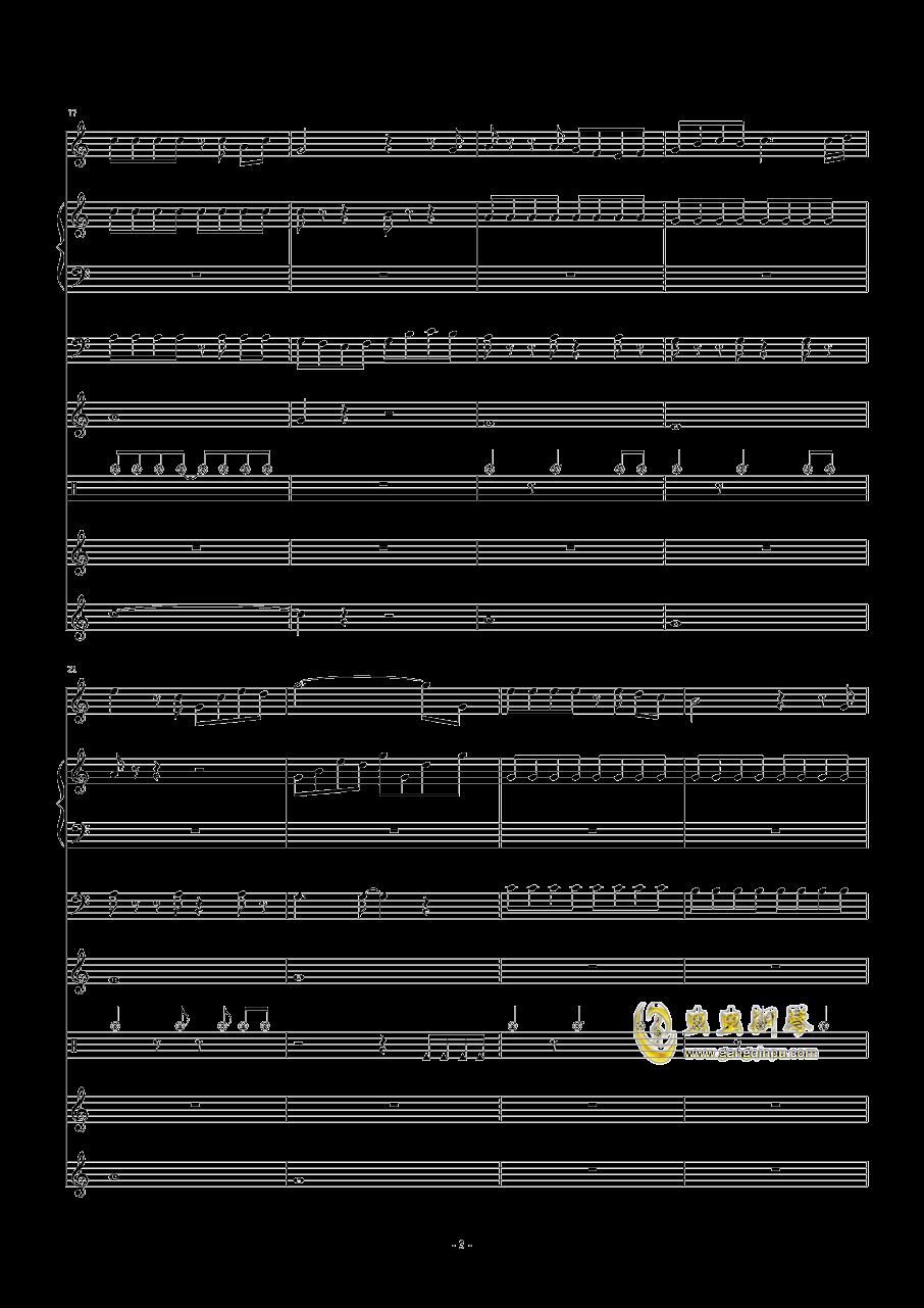 天边的彩虹O钢琴谱 第3页