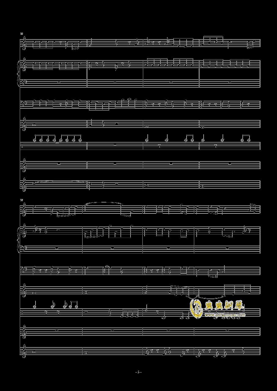 天边的彩虹O钢琴谱 第5页