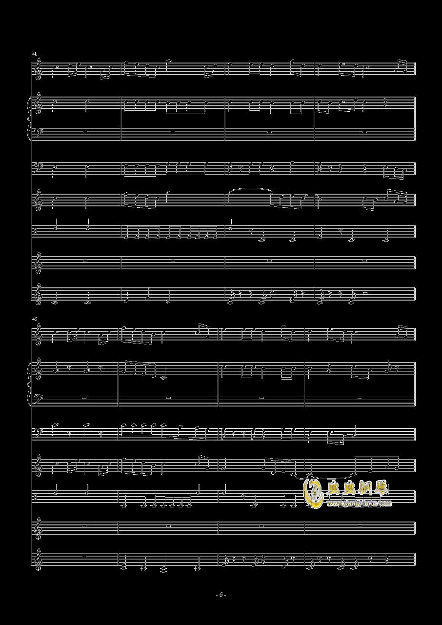 天边的彩虹O钢琴谱 第6页