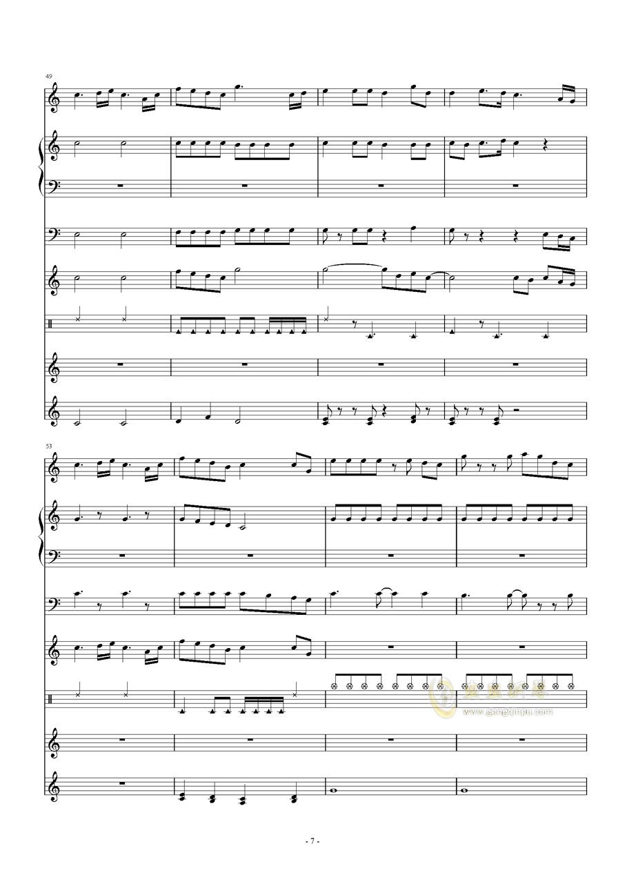天边的彩虹O钢琴谱 第7页