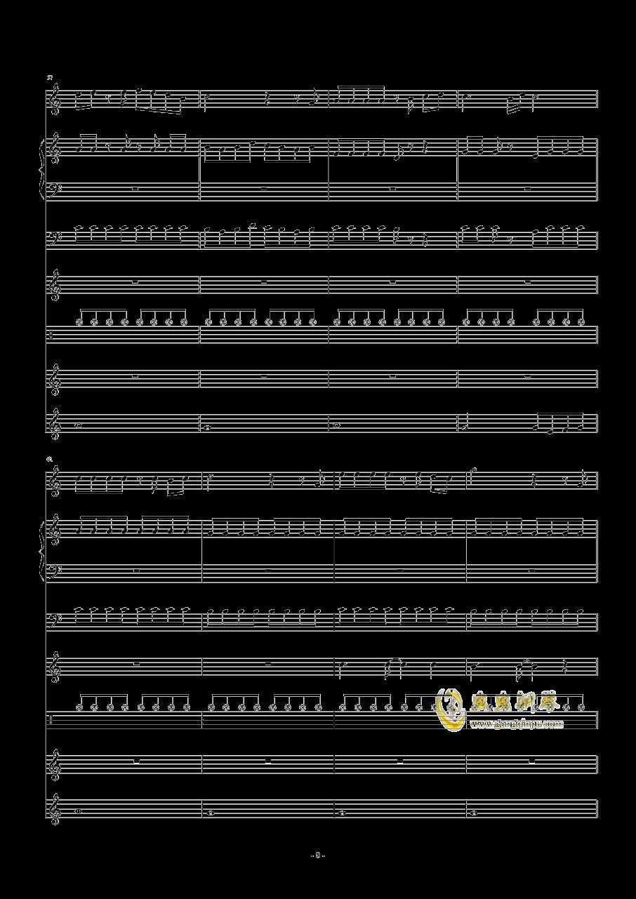 天边的彩虹O钢琴谱 第8页