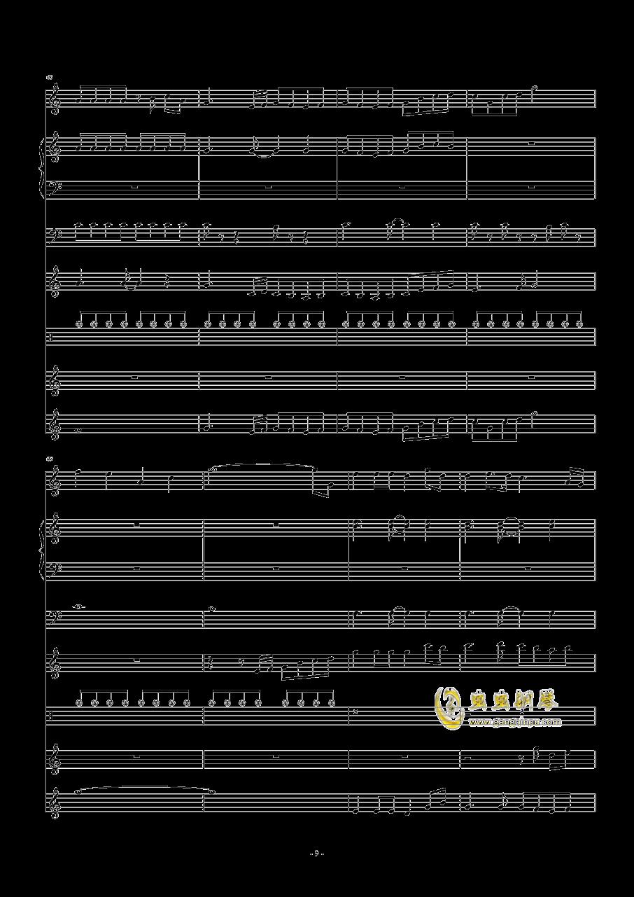 天边的彩虹O钢琴谱 第9页