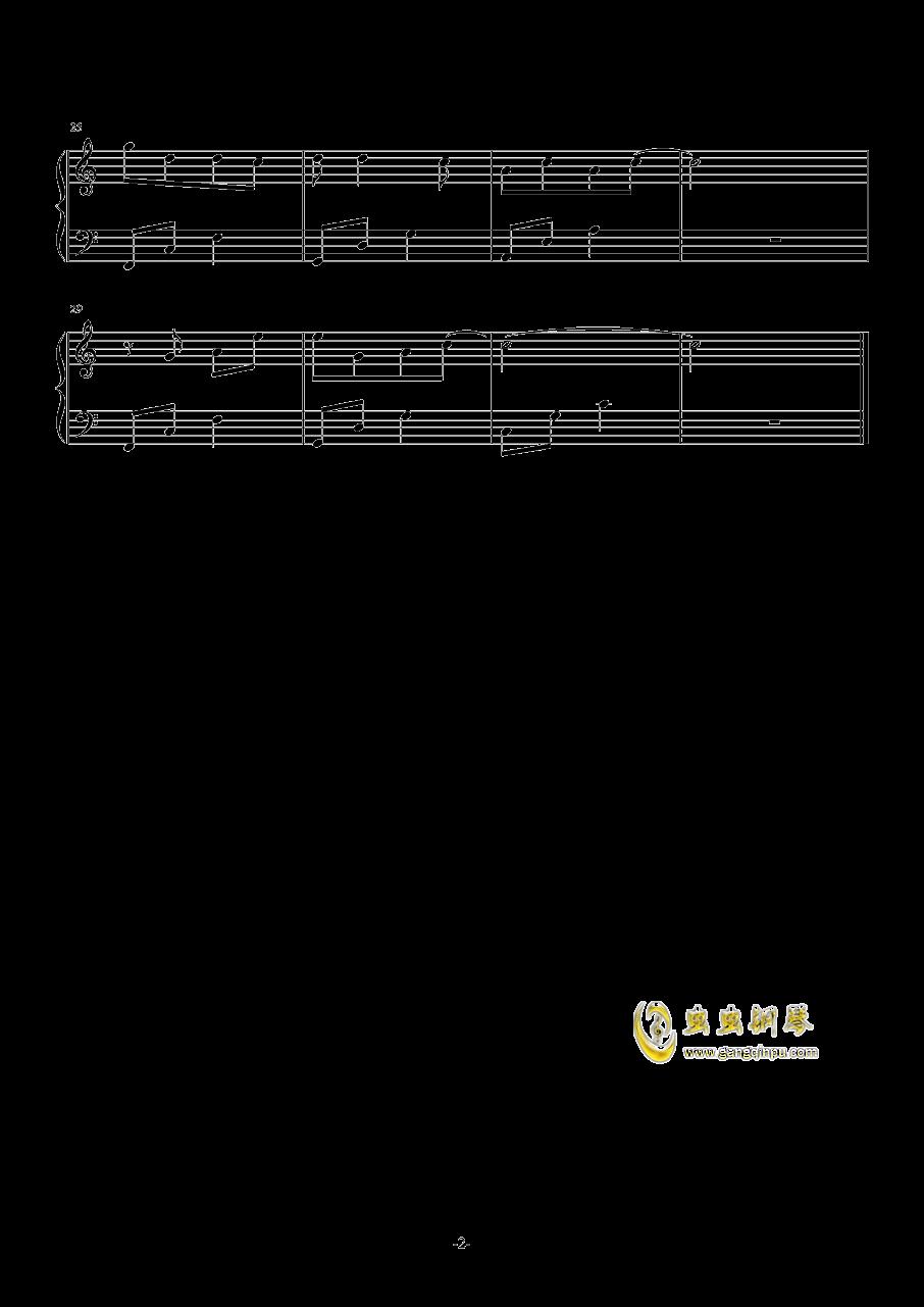 一路山程钢琴谱 第2页