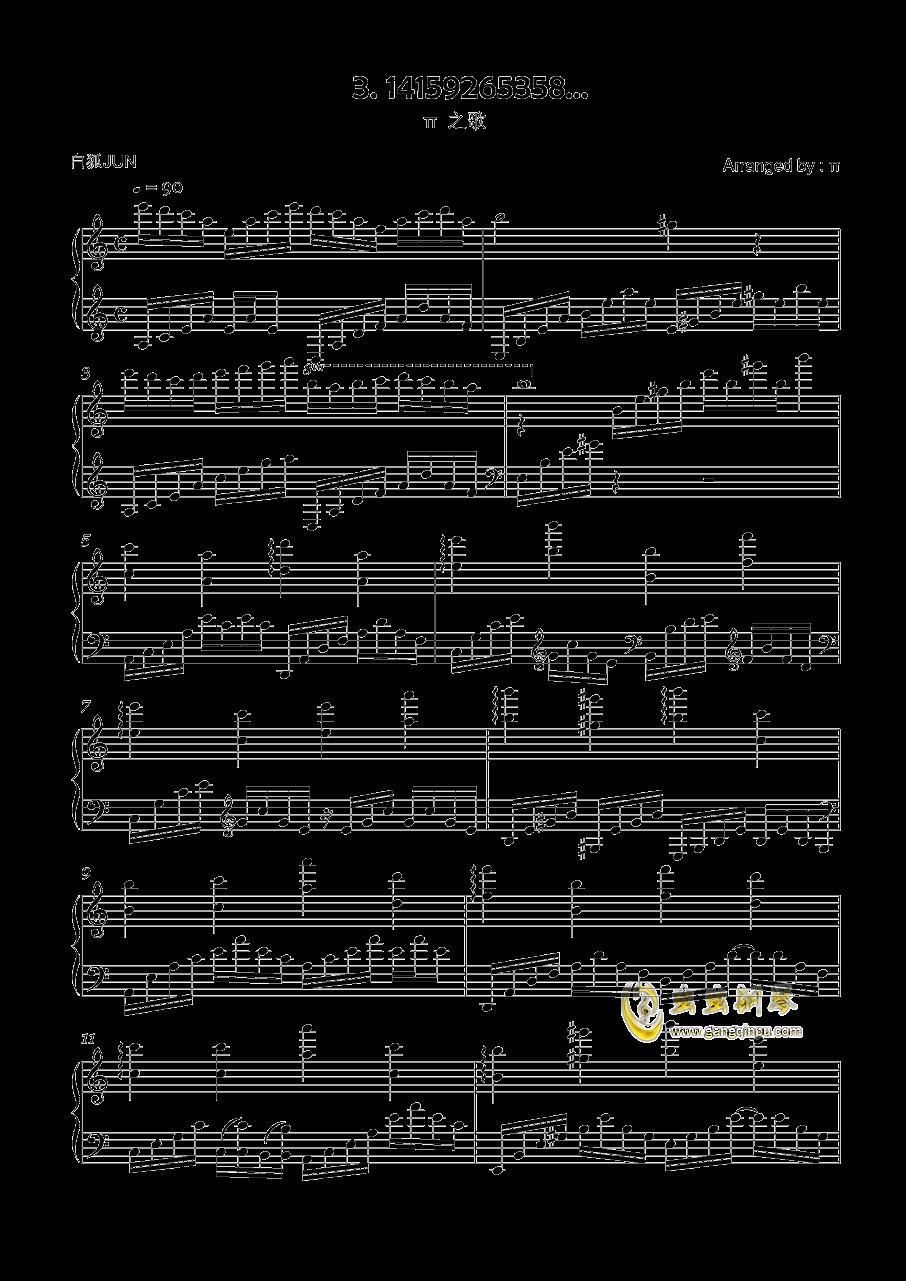 """第一次用 Sibelius 制谱,一晚上的时间基本搞懂,觉得很好用啊!推荐给你们… 相信这次的""""π""""之歌一定会有人喜欢,一起感受下π的魅力吧。"""