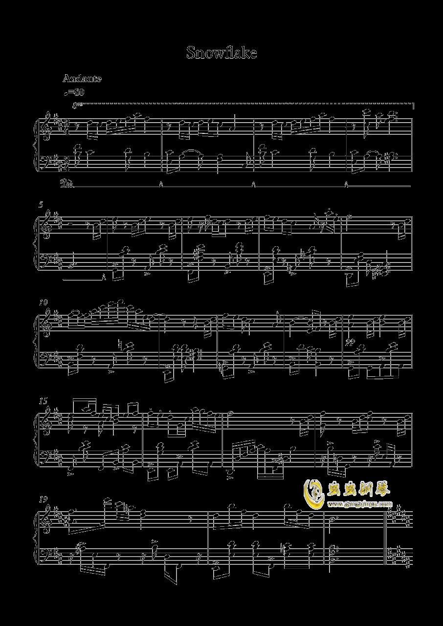 雪花钢琴谱 第1页