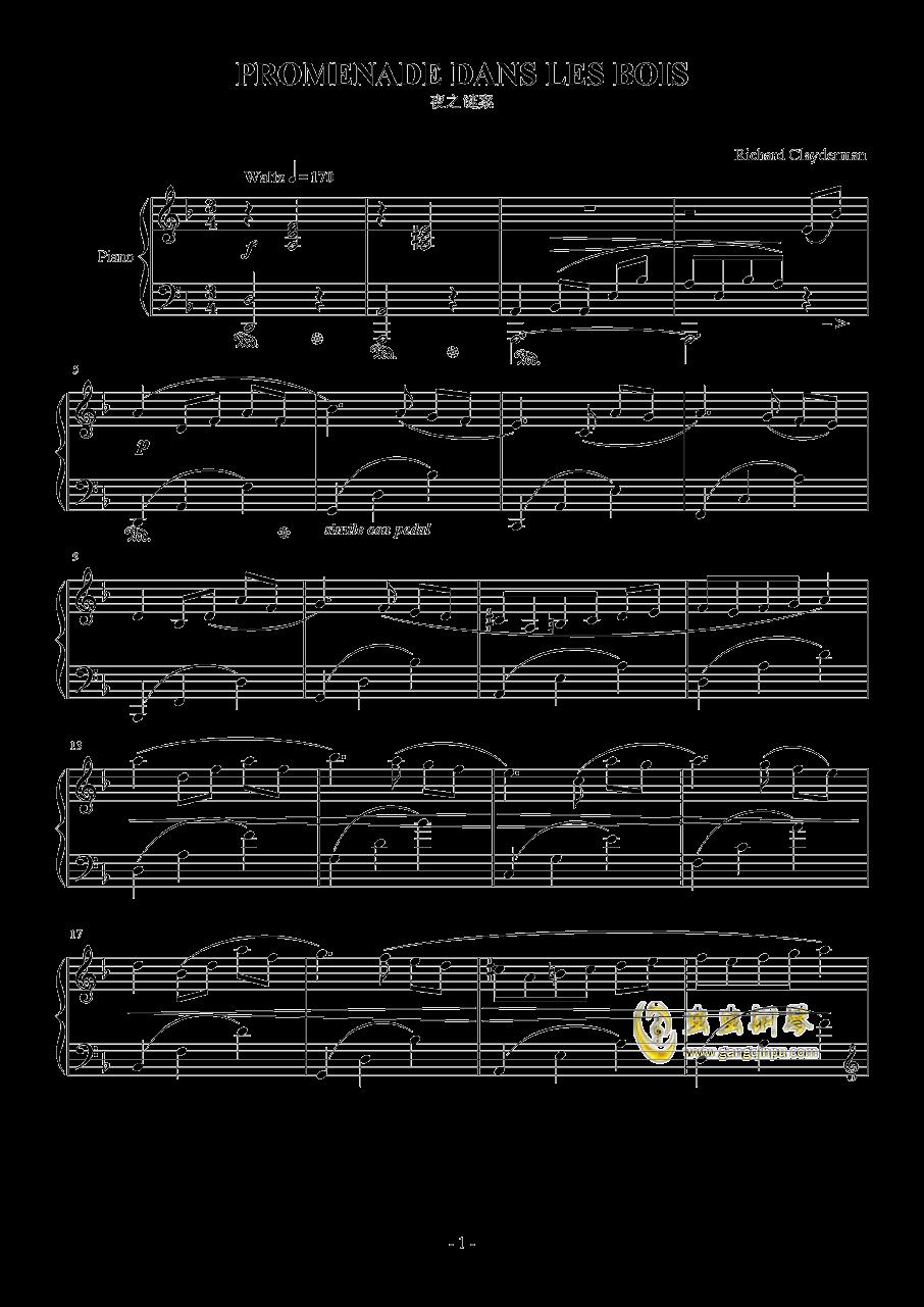 PROMENADE DANS LES BOIS钢琴谱 第1页
