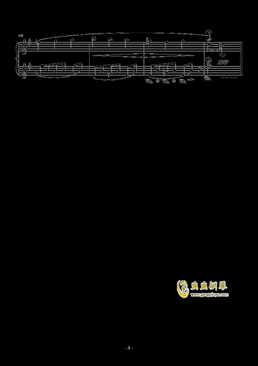 PROMENADE DANS LES BOIS钢琴谱 第9页