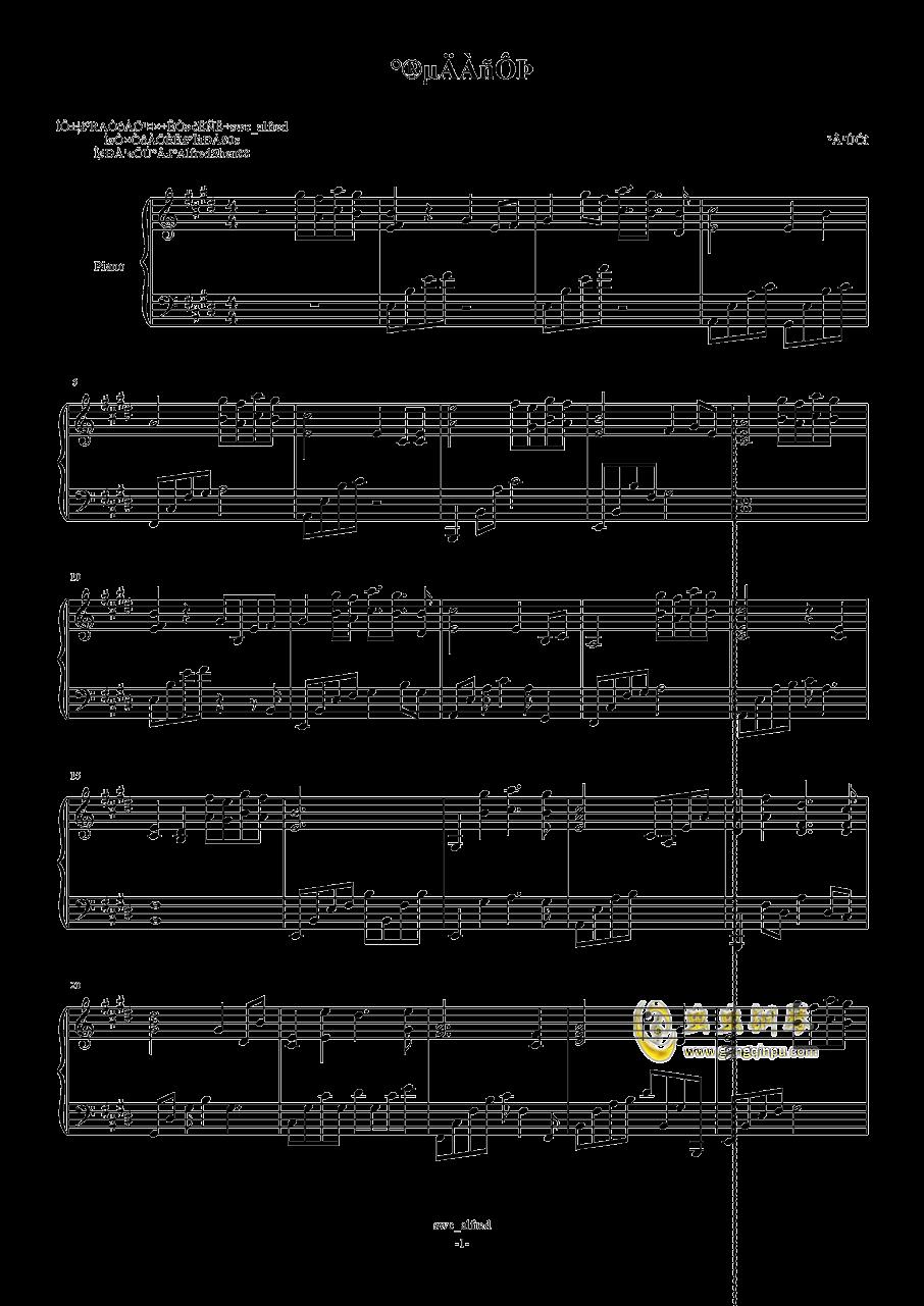 爱的礼赞钢琴谱 第1页