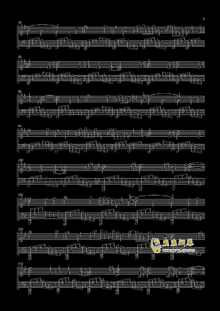 感情的摩天轮钢琴谱 第3页