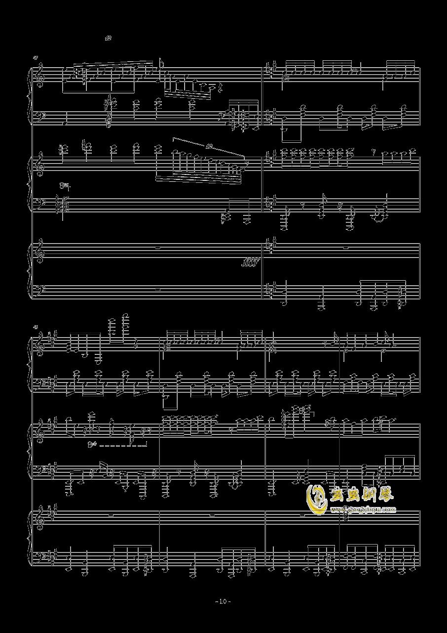 究极版目标是神奇宝贝大师钢琴谱 第10页