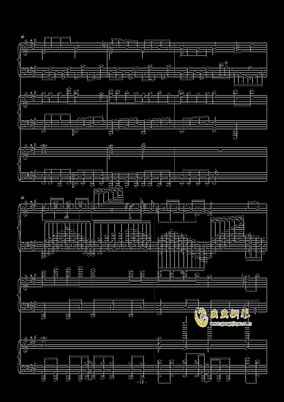 究极版目标是神奇宝贝大师钢琴谱 第11页