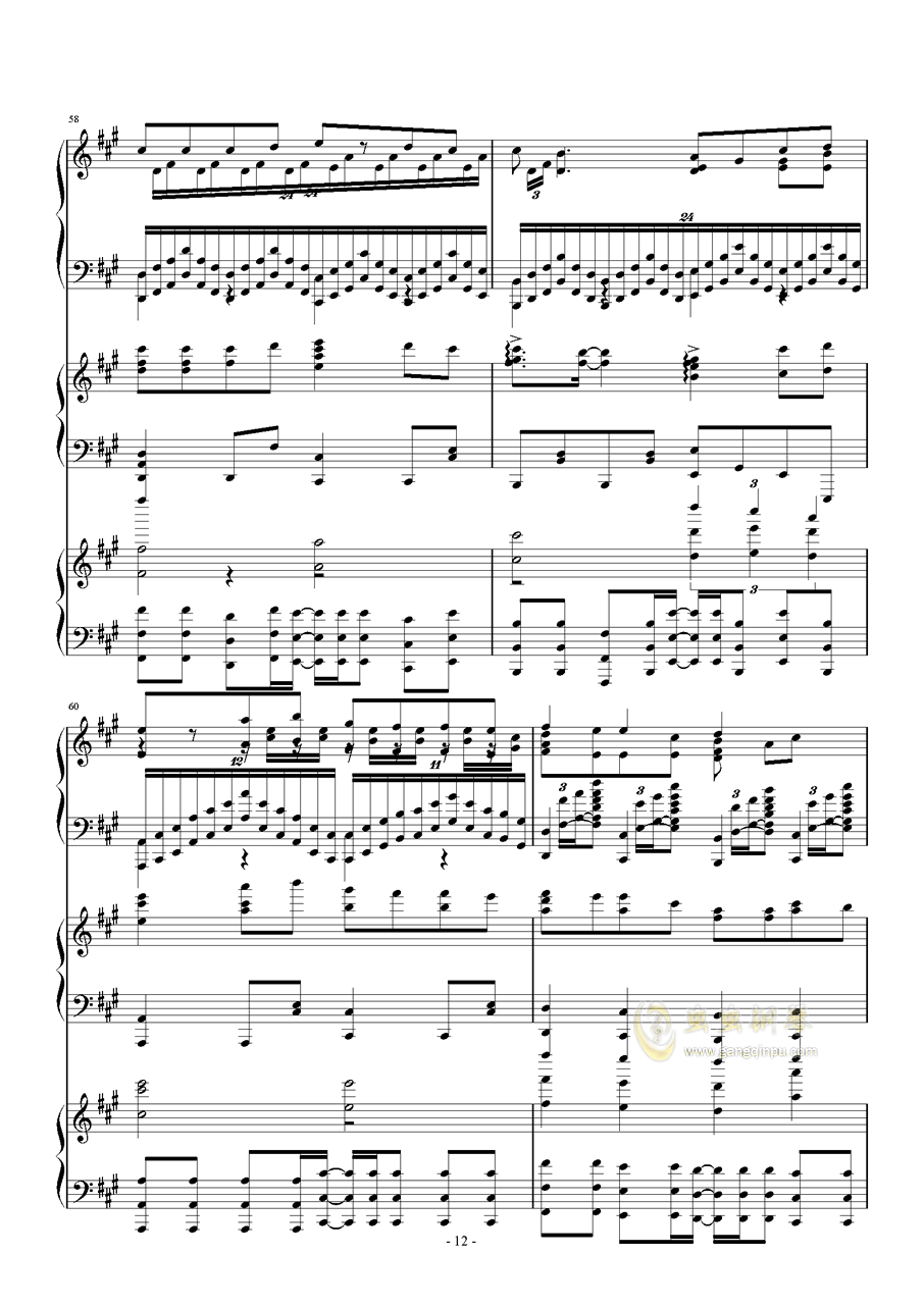 究极版目标是神奇宝贝大师钢琴谱 第12页