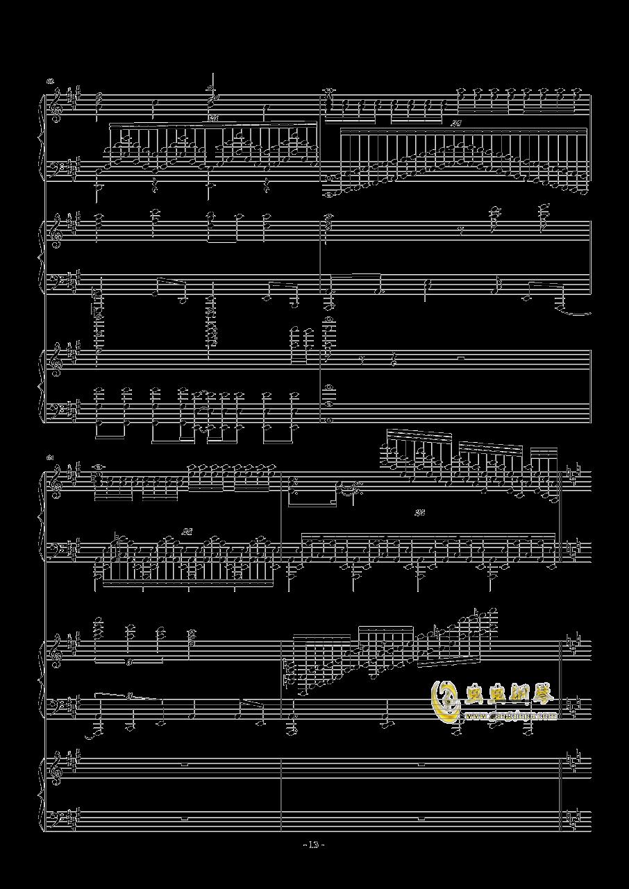 究极版目标是神奇宝贝大师钢琴谱 第13页
