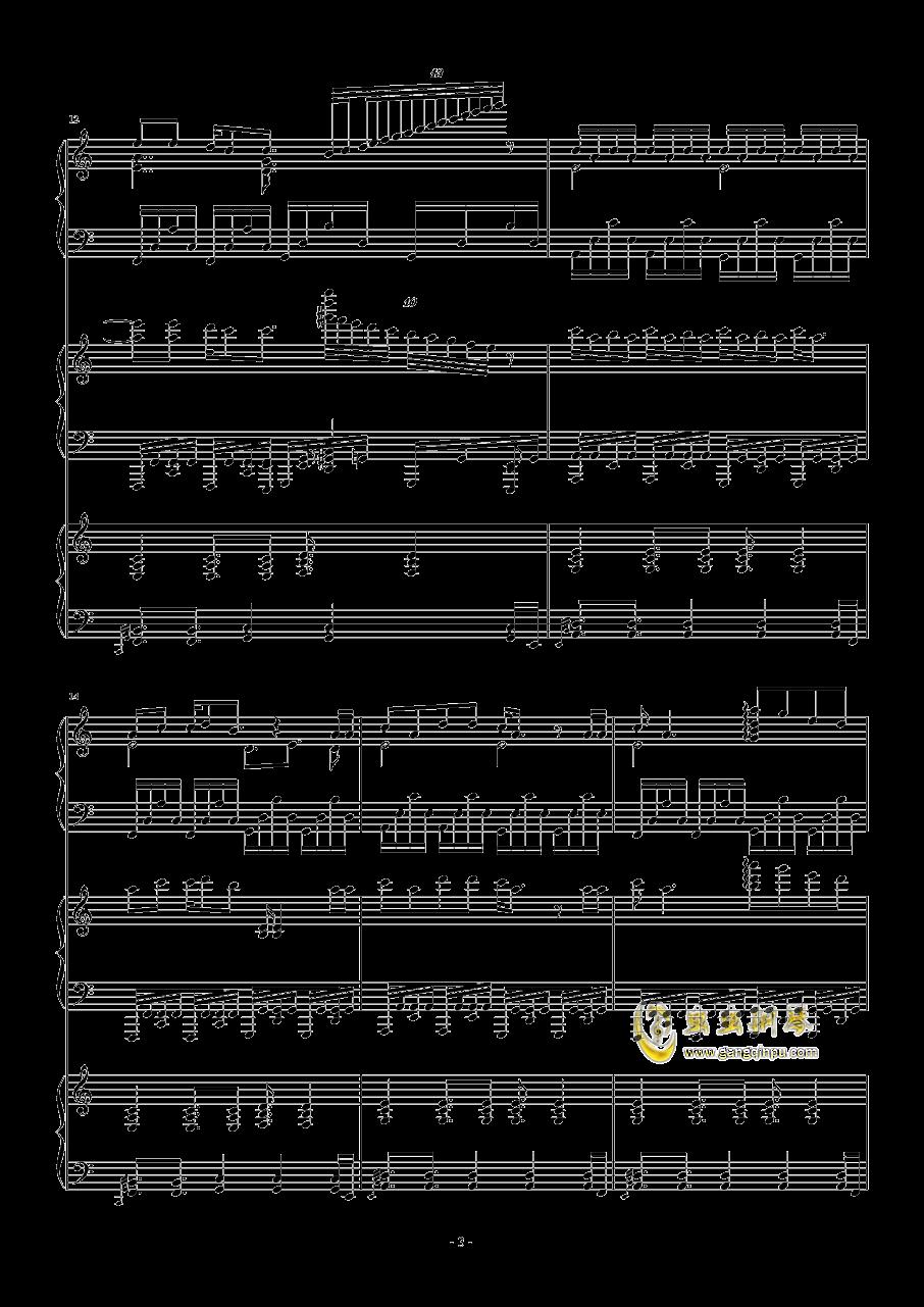 究极版目标是神奇宝贝大师钢琴谱 第3页