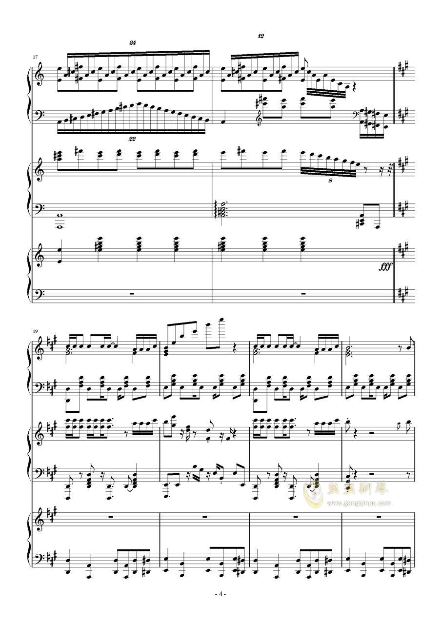 究极版目标是神奇宝贝大师钢琴谱 第4页