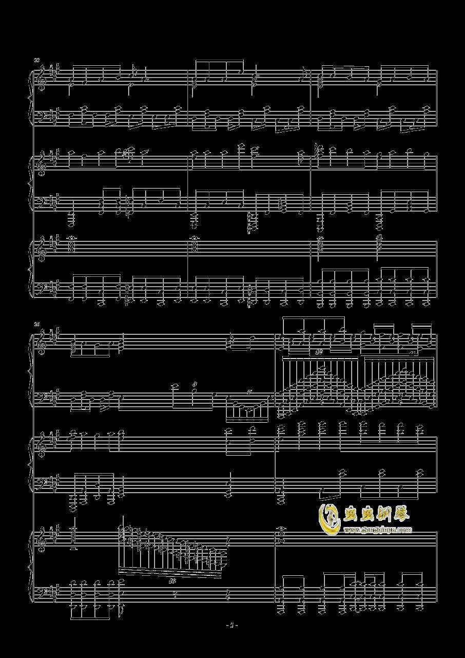 究极版目标是神奇宝贝大师钢琴谱 第5页
