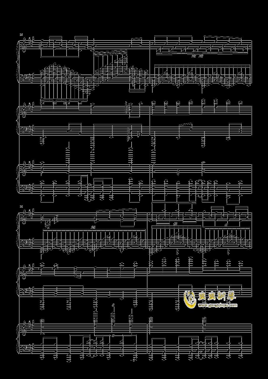 究极版目标是神奇宝贝大师钢琴谱 第6页