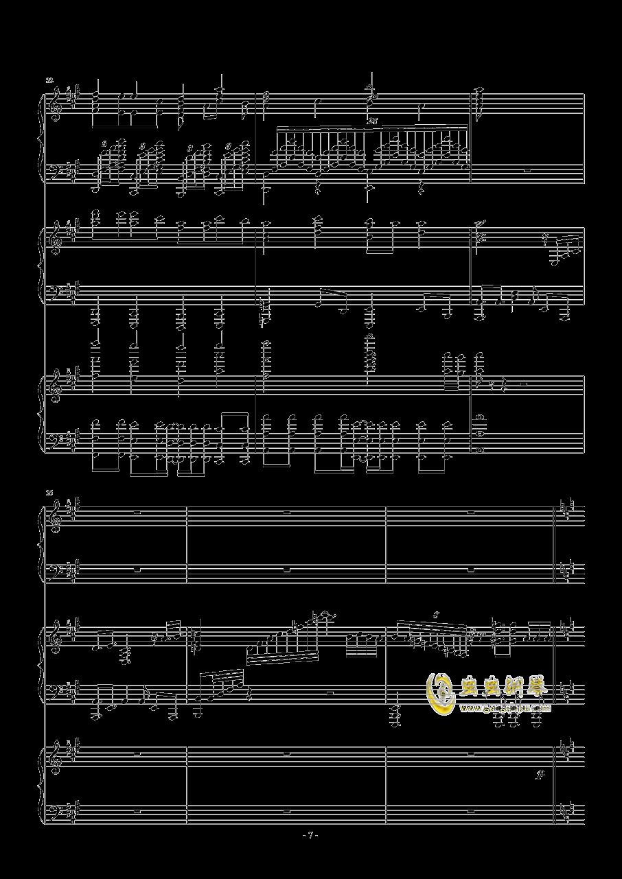 究极版目标是神奇宝贝大师钢琴谱 第7页