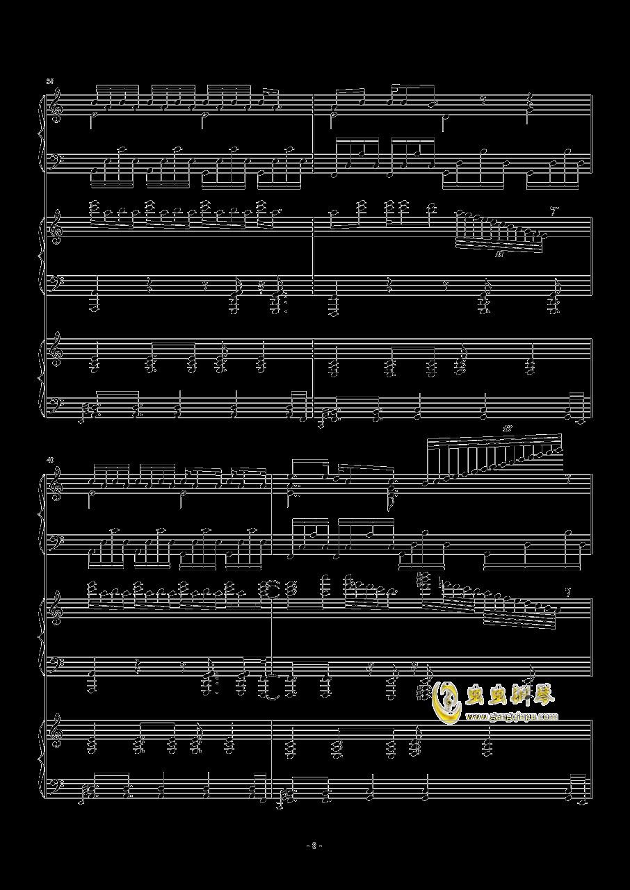 究极版目标是神奇宝贝大师钢琴谱 第8页