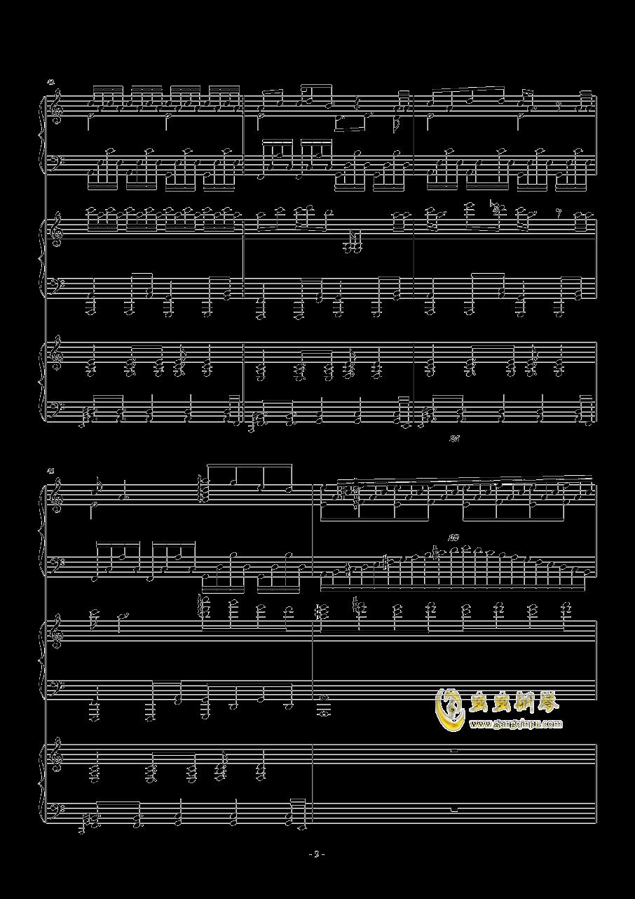 究极版目标是神奇宝贝大师钢琴谱 第9页