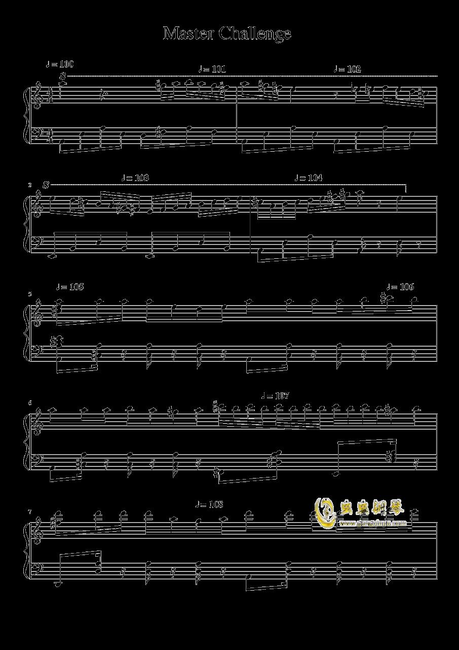 大师赛钢琴谱 第1页