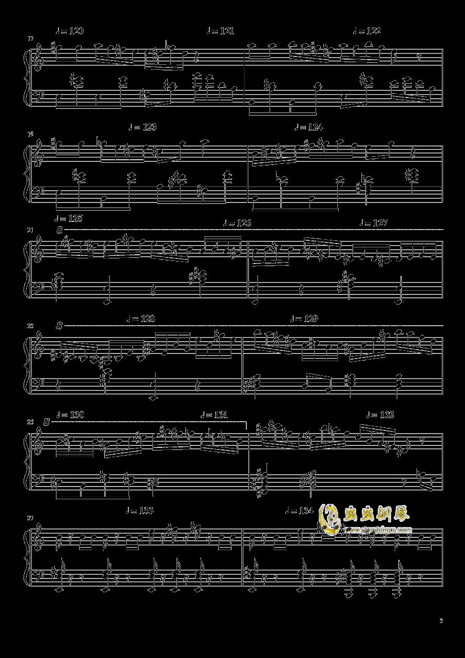大师赛钢琴谱 第3页