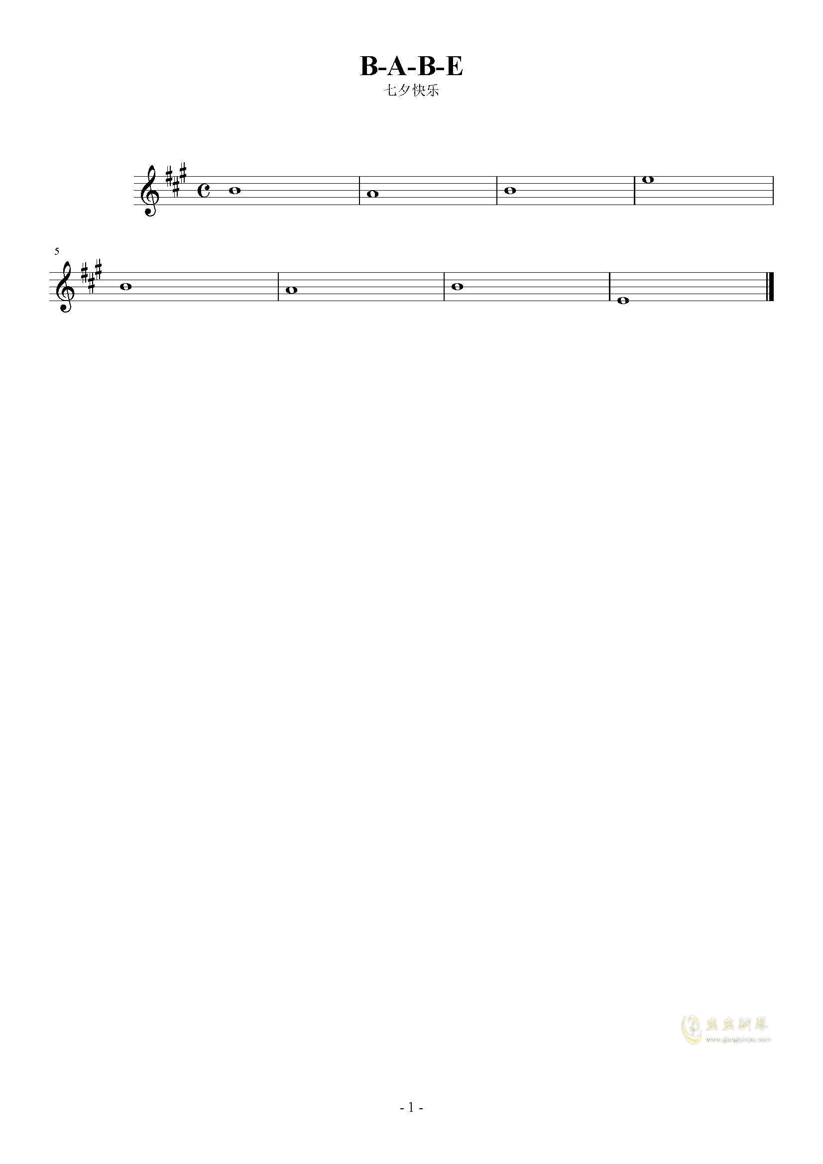 B-A-B-E钢琴谱 第1页