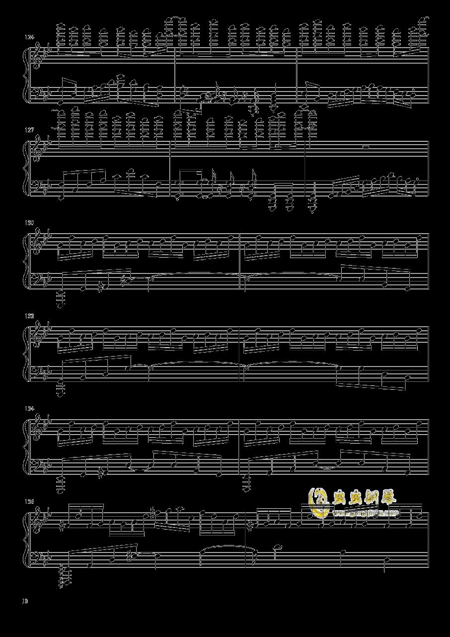 ヴォヤ�`ジュ 1969钢琴谱 第10页