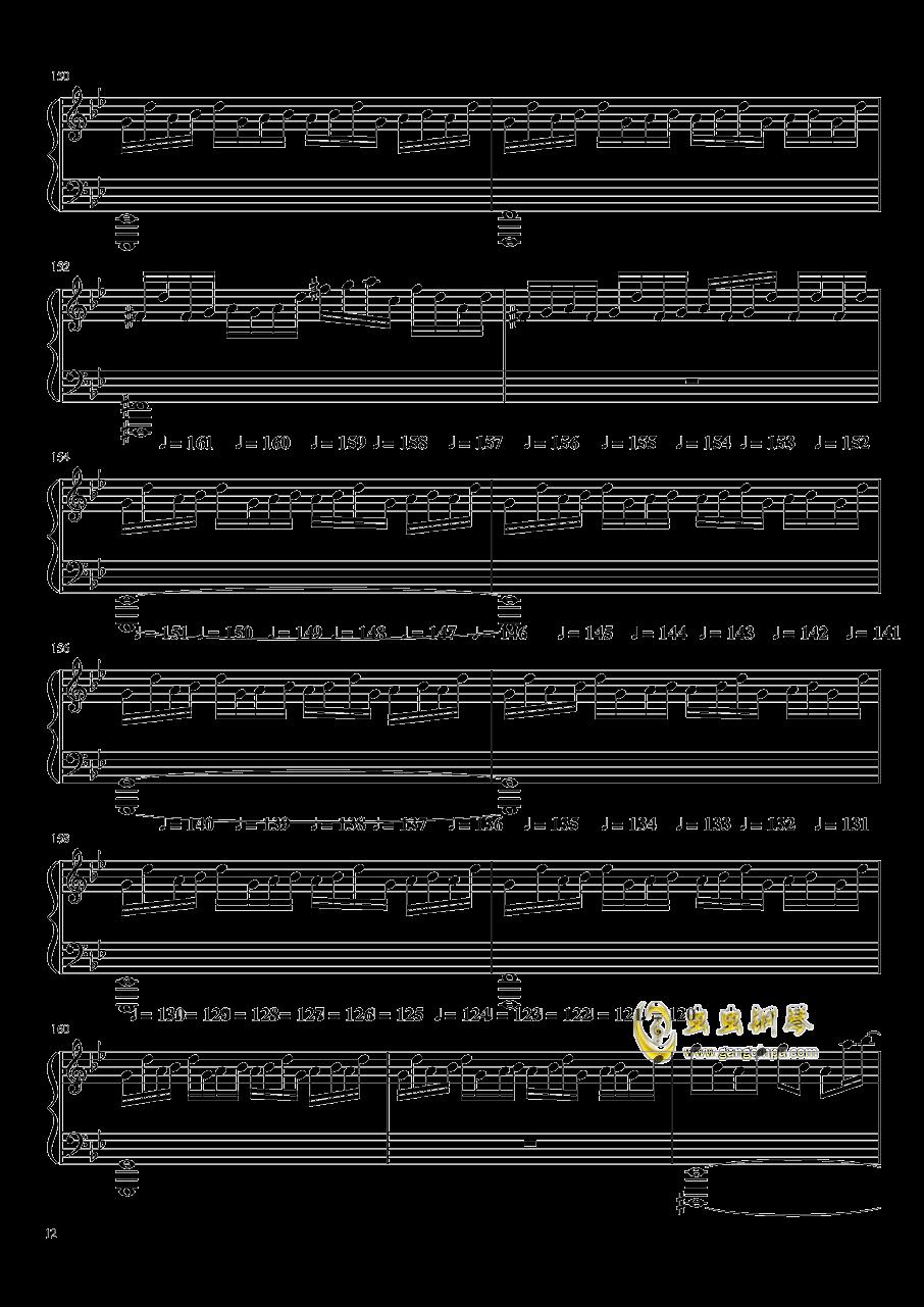 ヴォヤ�`ジュ 1969钢琴谱 第12页