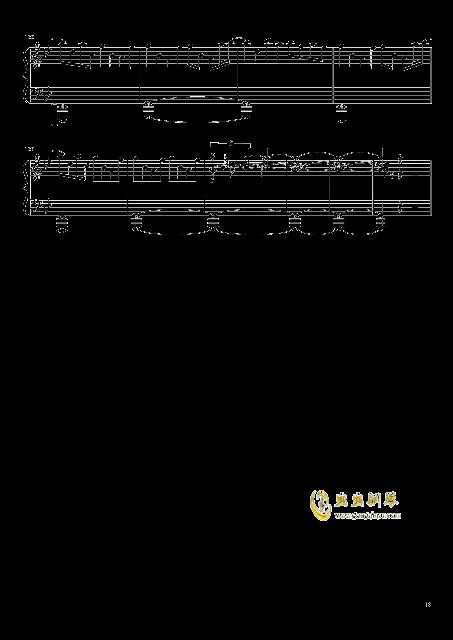 ヴォヤ�`ジュ 1969钢琴谱 第13页