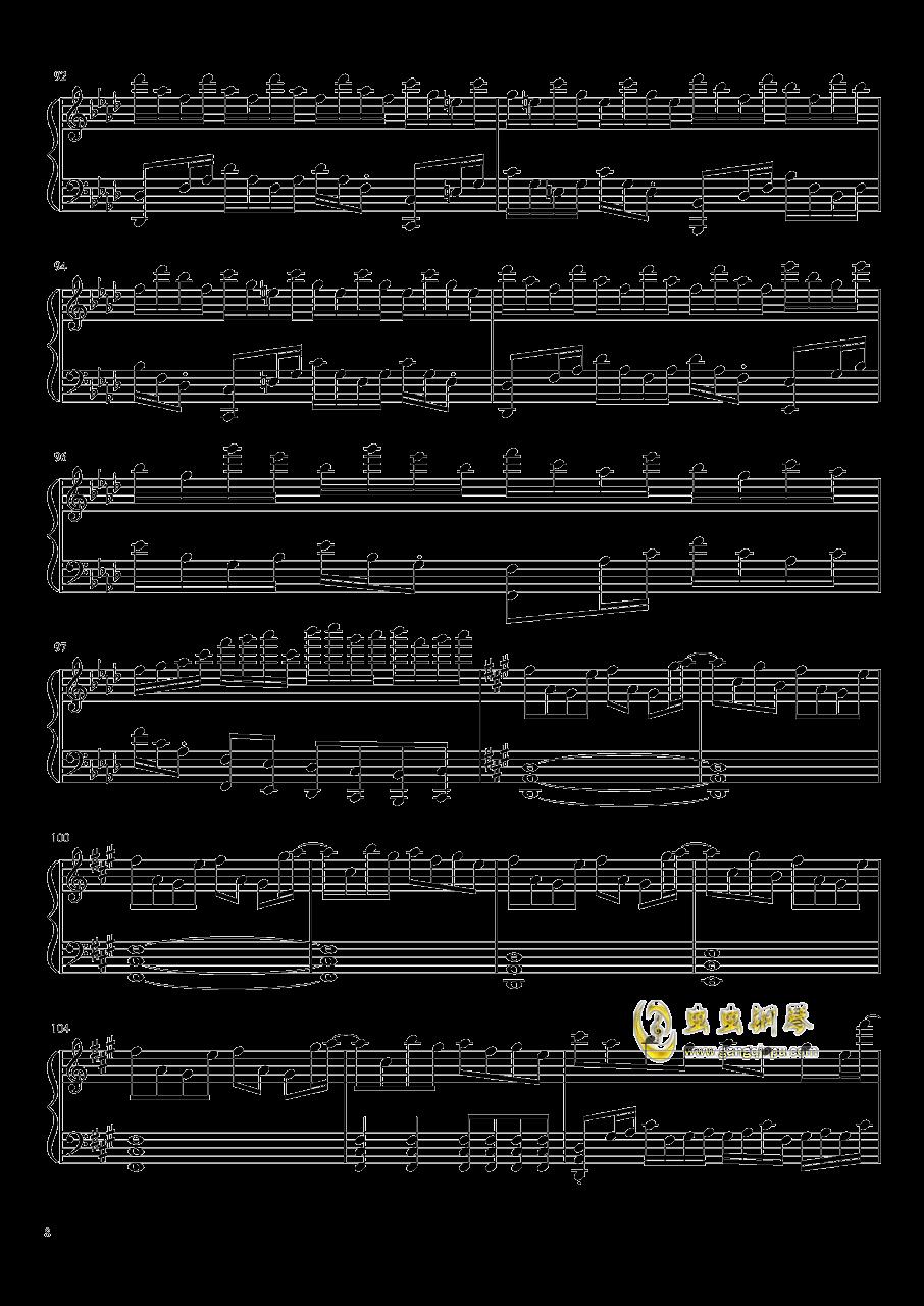 ヴォヤ�`ジュ 1969钢琴谱 第8页