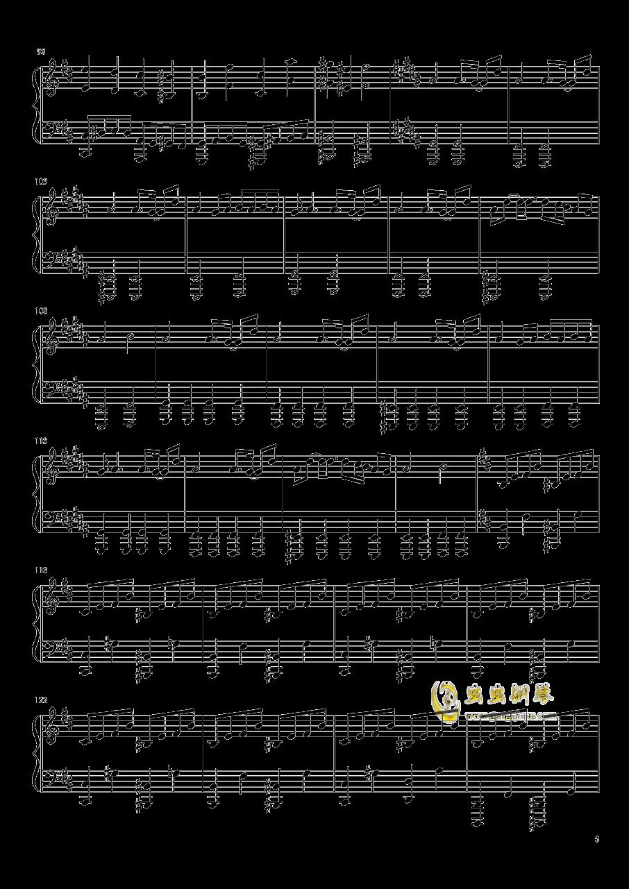 平安时代的外星人钢琴谱 第5页