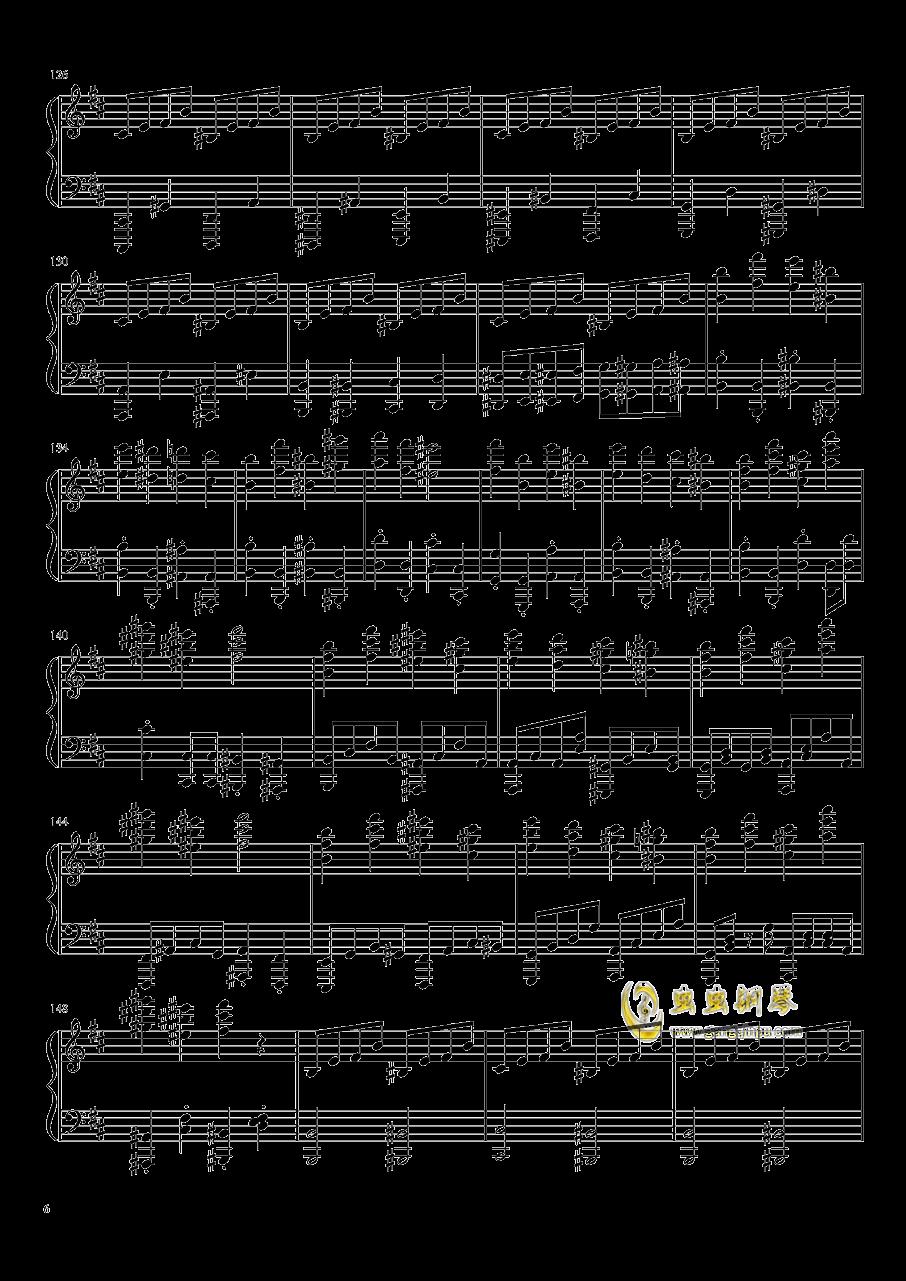 平安时代的外星人钢琴谱 第6页