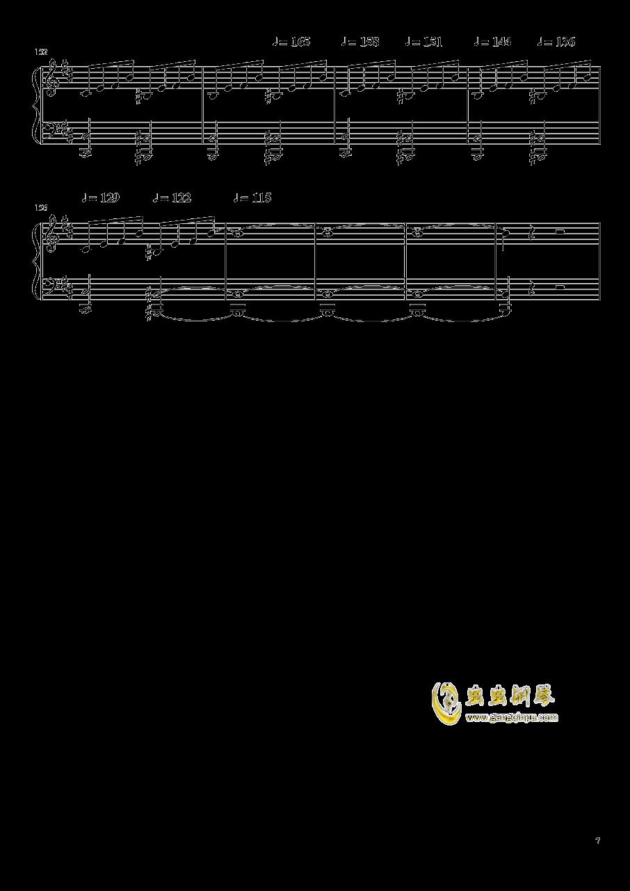 平安时代的外星人钢琴谱 第7页