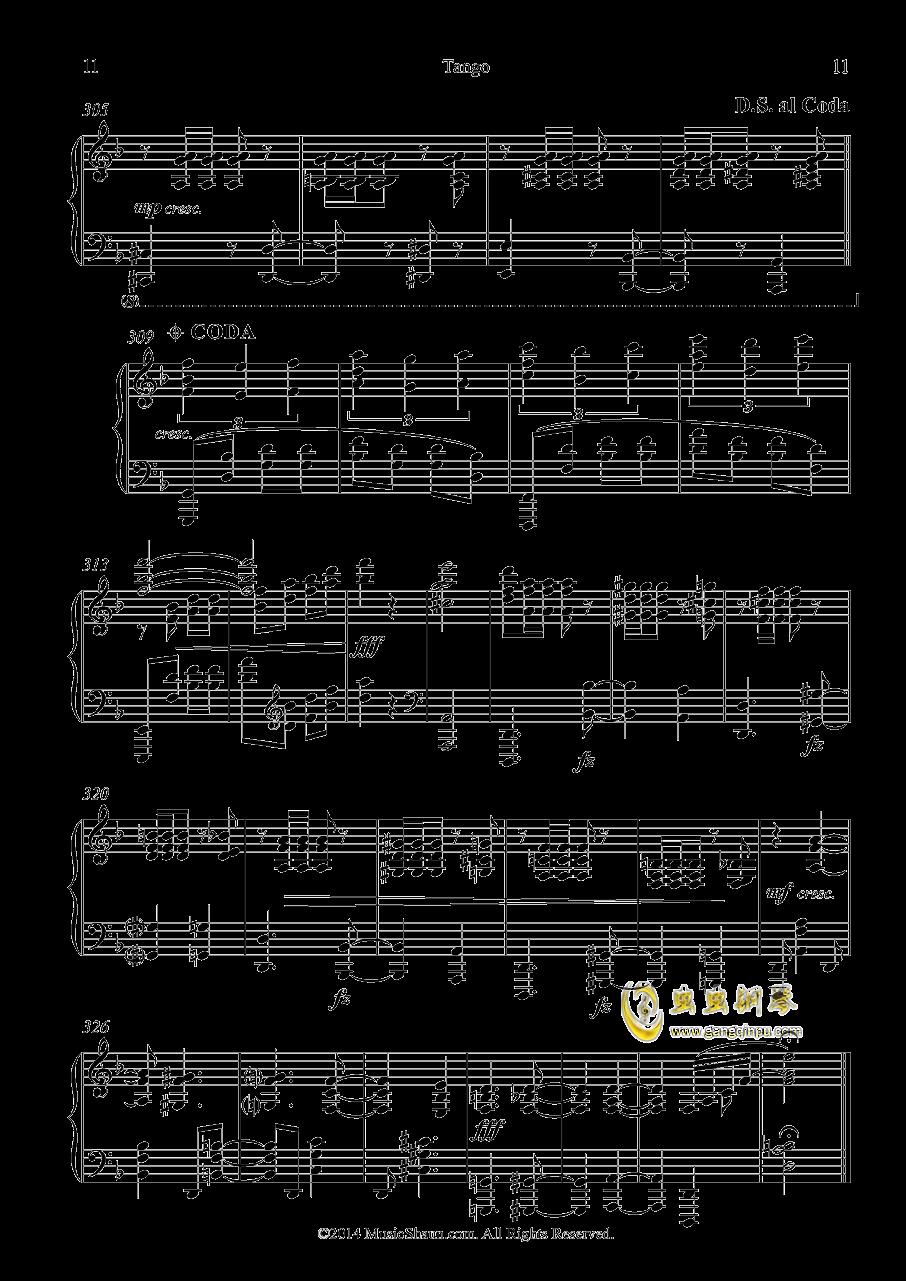 肖恩的探戈钢琴谱 第11页