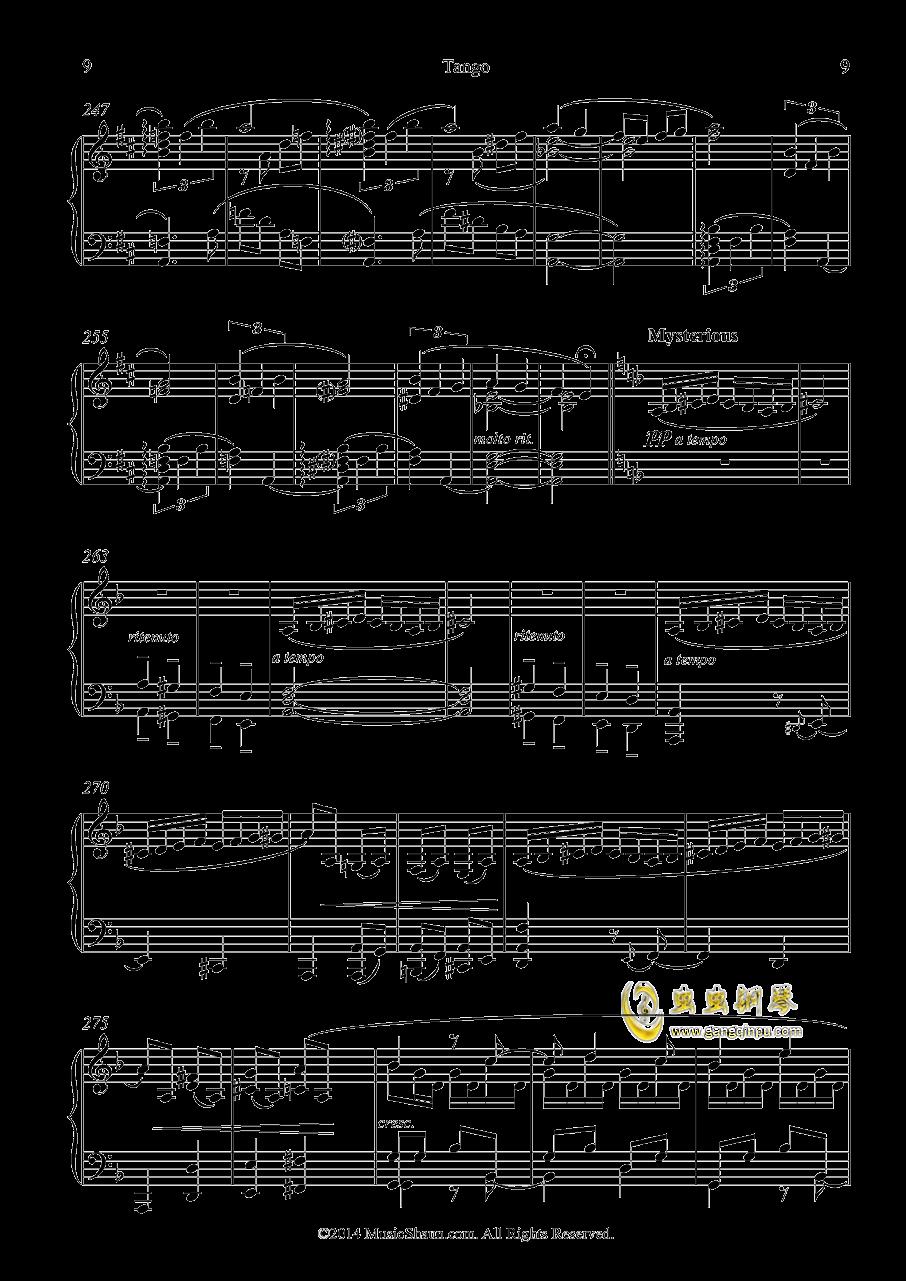 肖恩的探戈钢琴谱 第9页