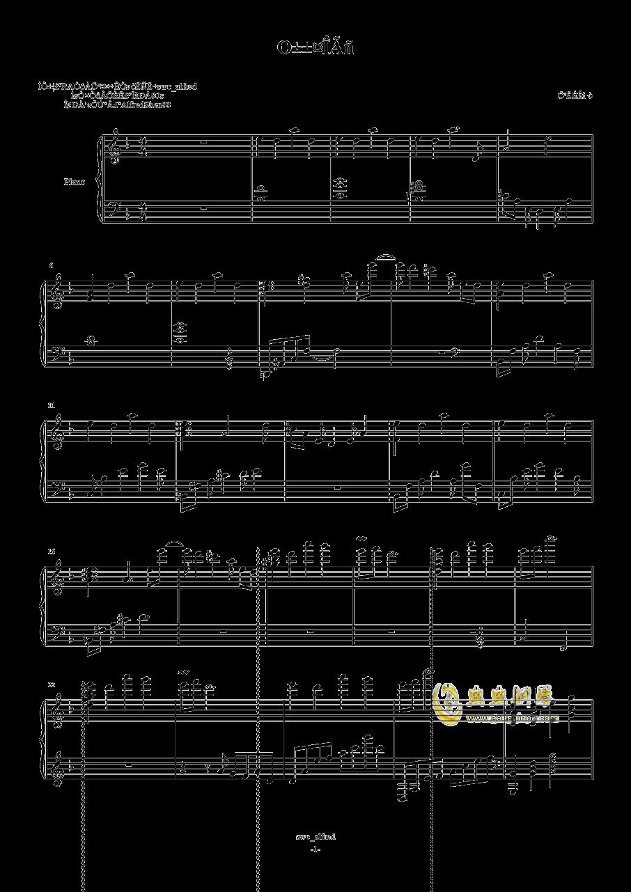 �O北の民钢琴谱 第1页