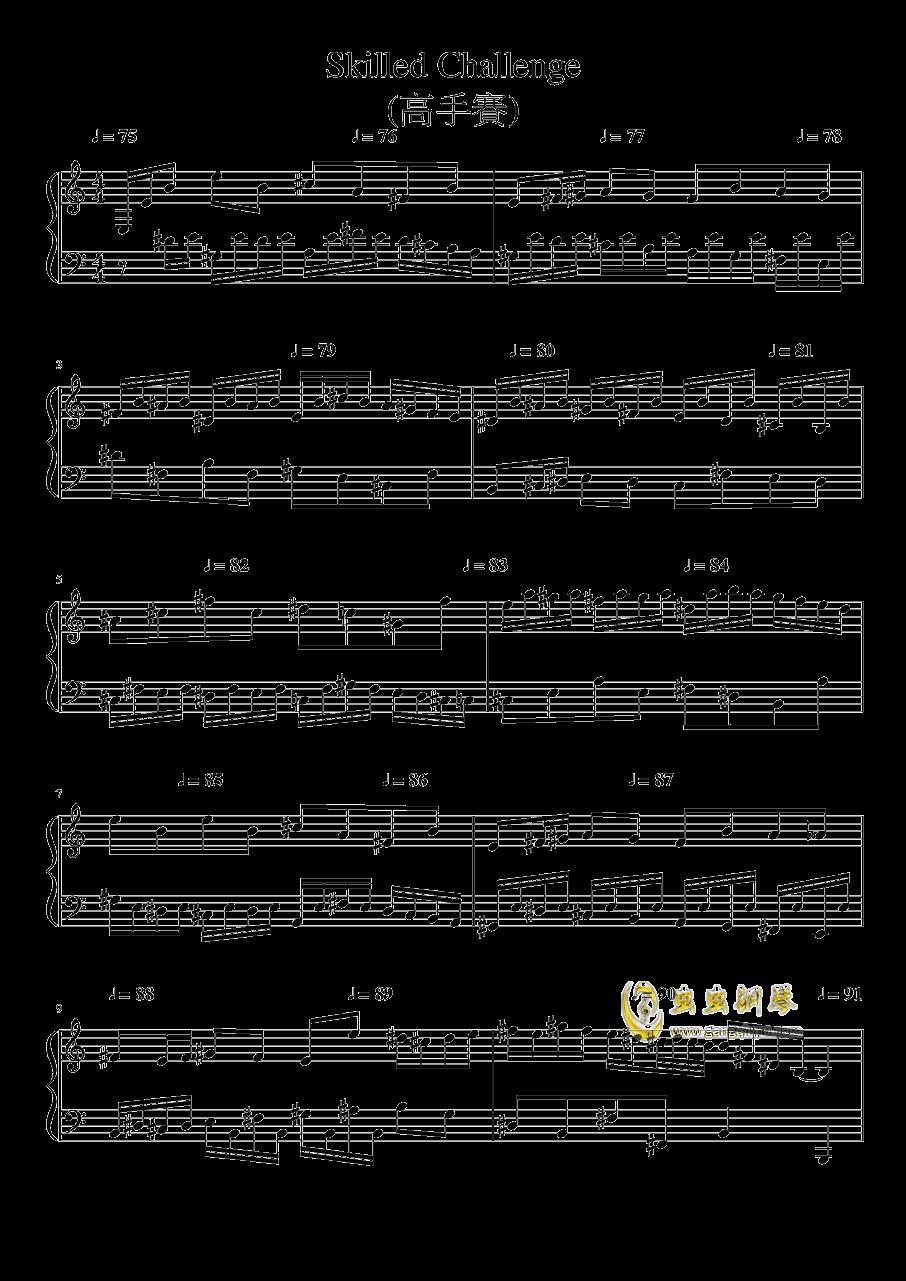 高手赛钢琴谱 第1页