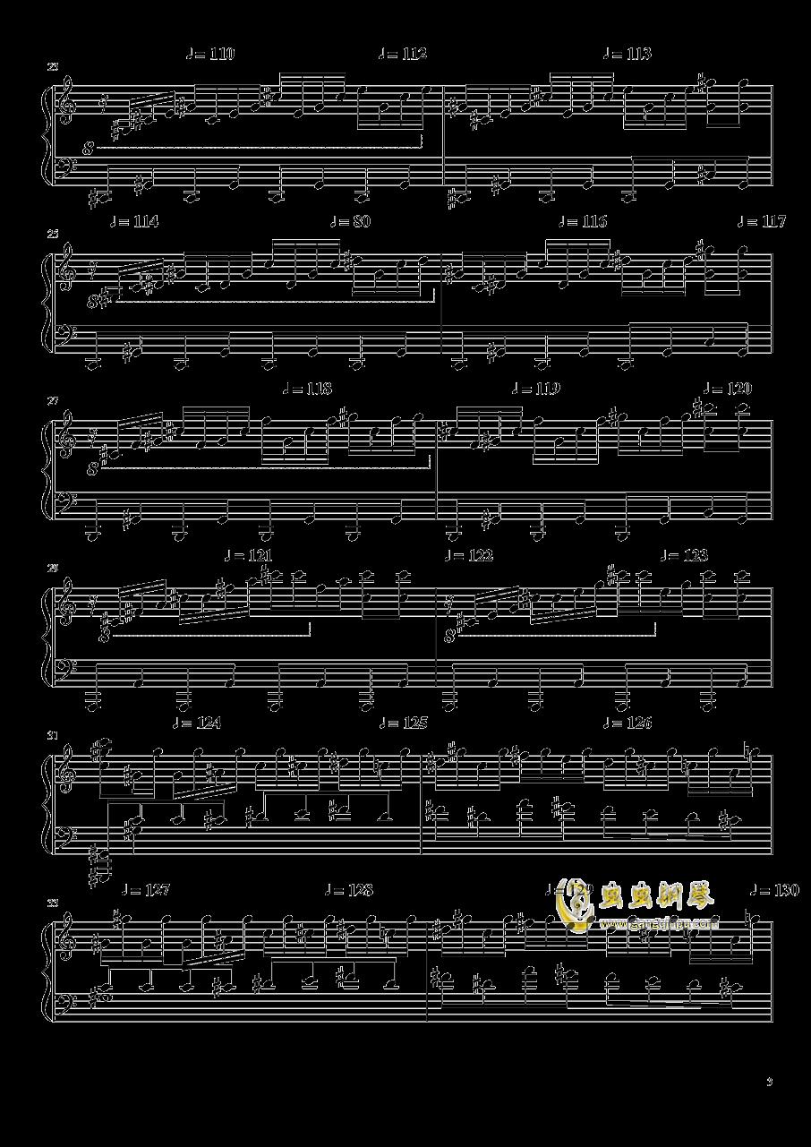 高手赛钢琴谱 第3页