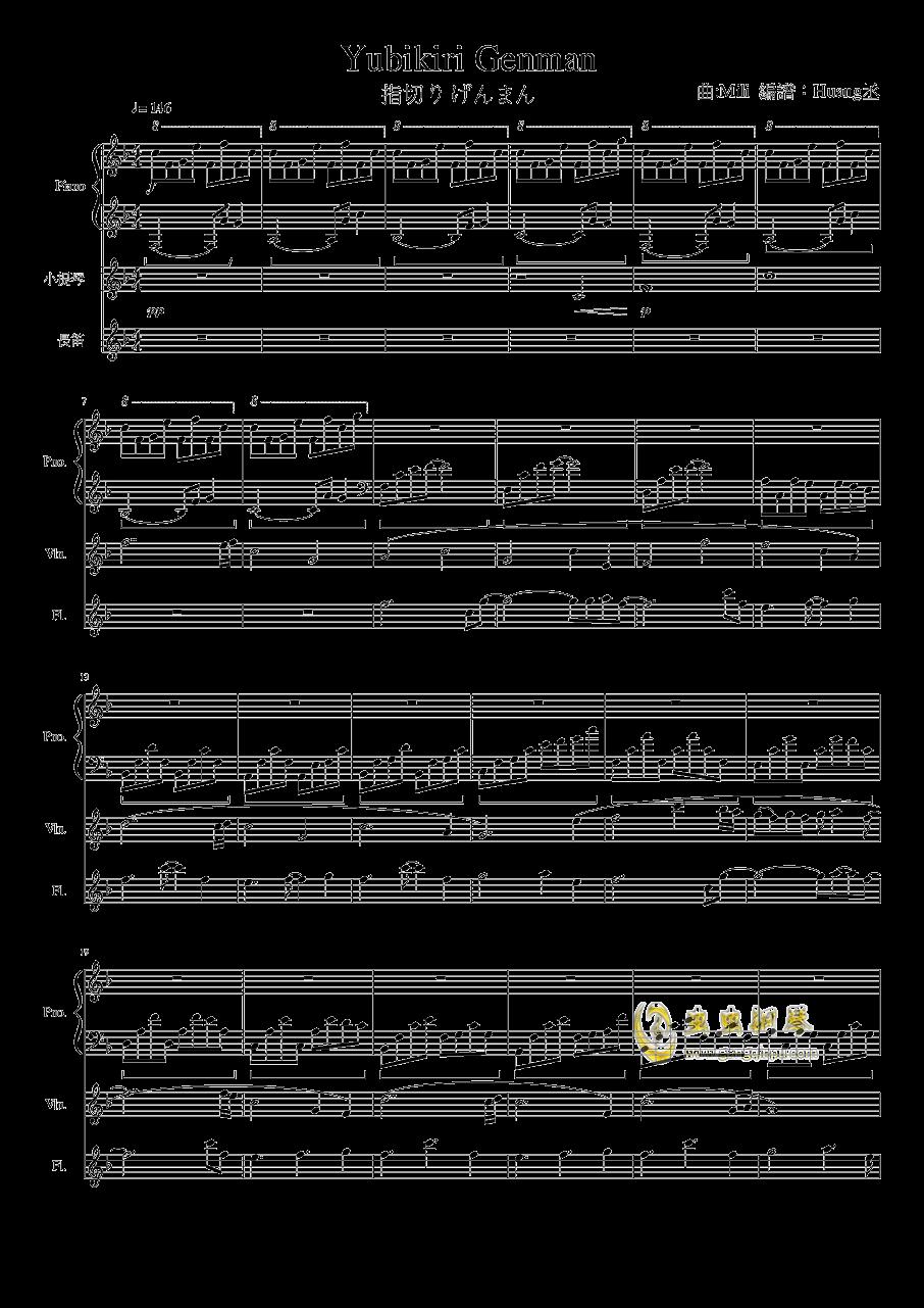 勾小指的�s定钢琴谱 第1页