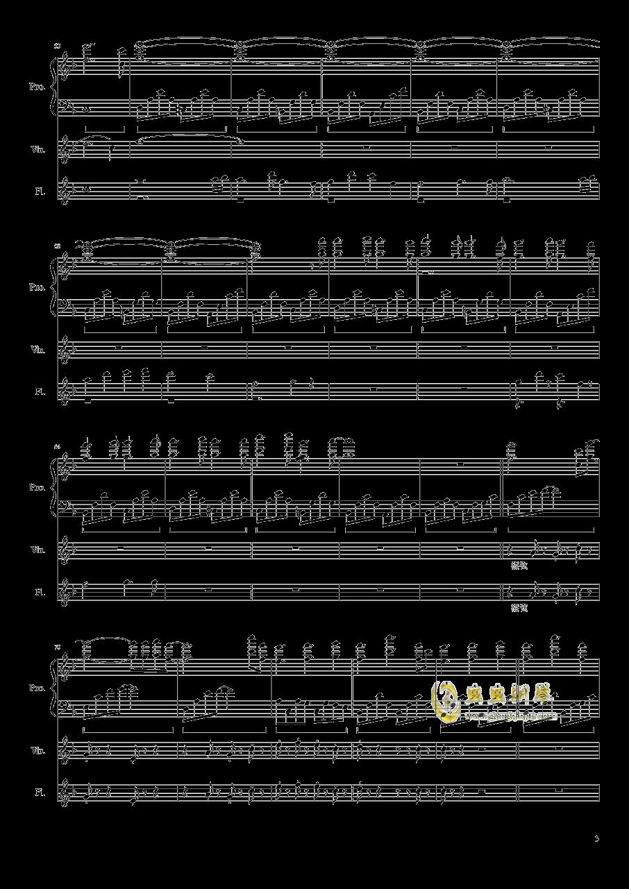 勾小指的�s定钢琴谱 第3页