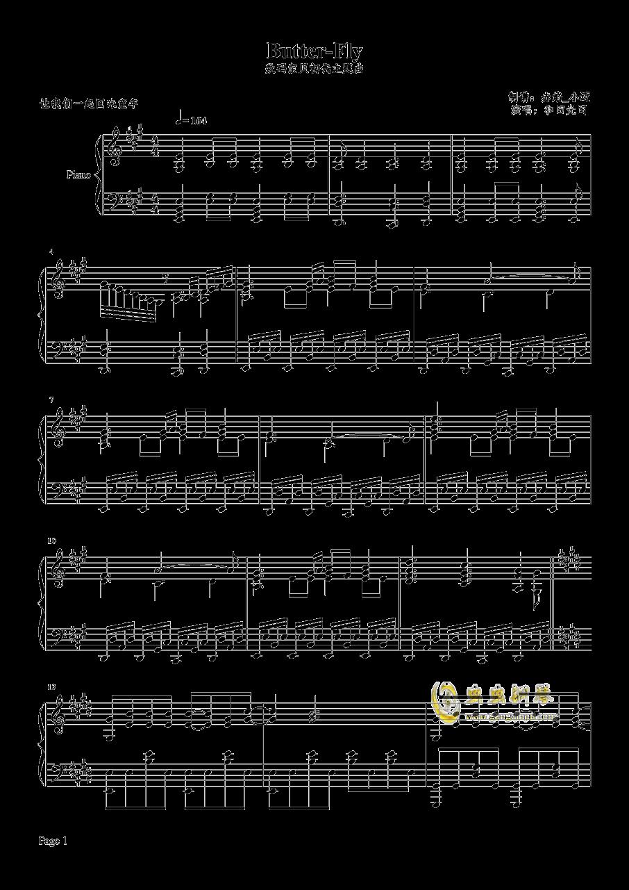 Butter-Fly钢琴谱 第1页