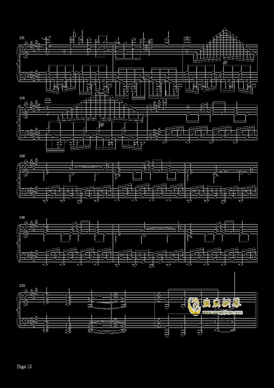 Butter-Fly钢琴谱 第10页