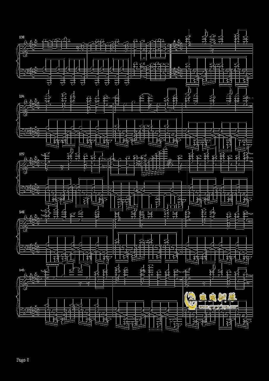 Butter-Fly钢琴谱 第8页