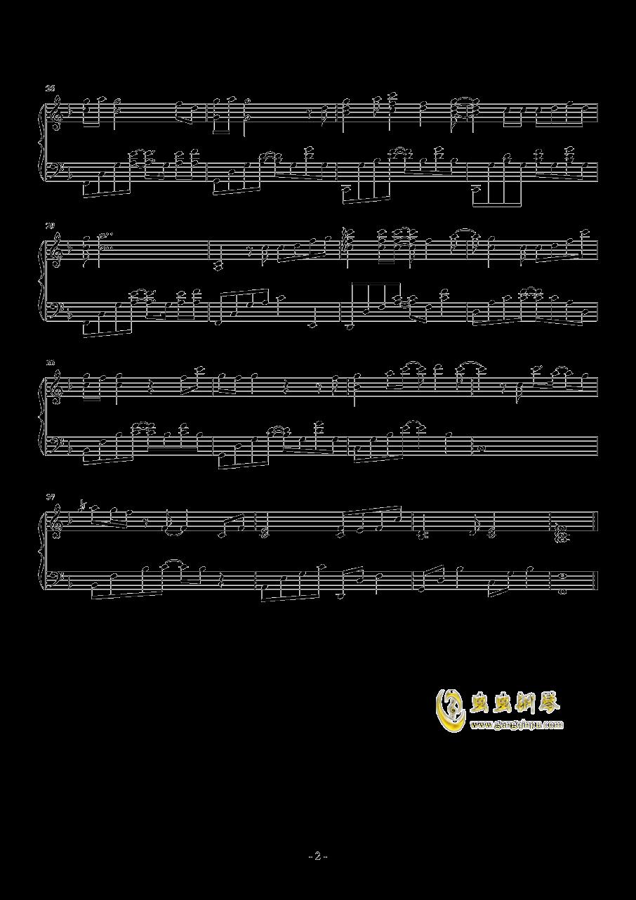 舍得钢琴谱 第2页