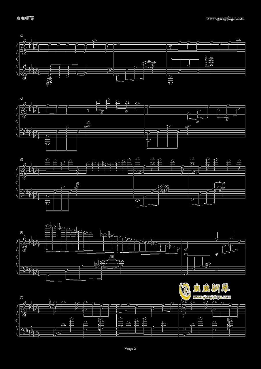 いのちの名前钢琴谱 第5页