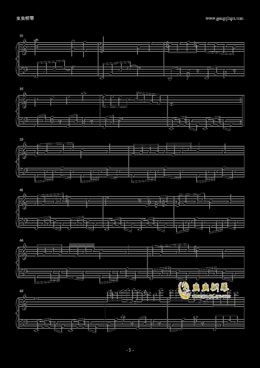 植物大战僵尸屋顶背景音乐钢琴谱 第3页