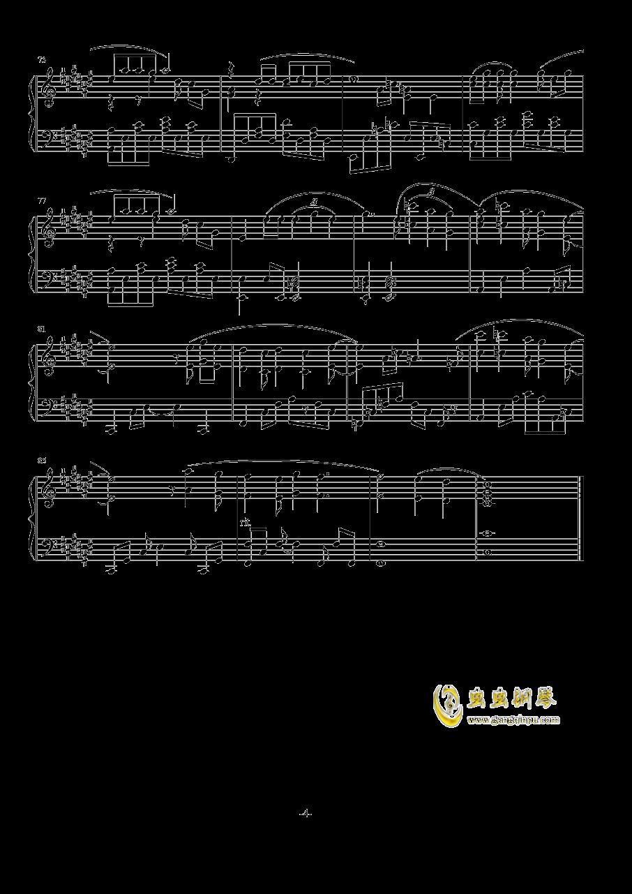 恋爱捉迷藏钢琴谱 第4页