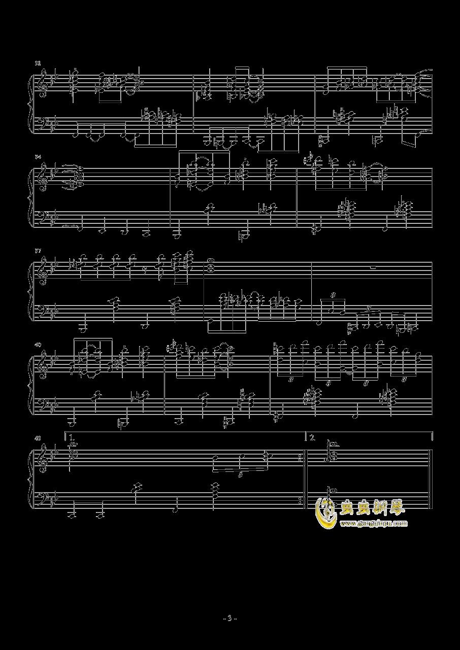 我的木铎去哪了钢琴谱 第3页