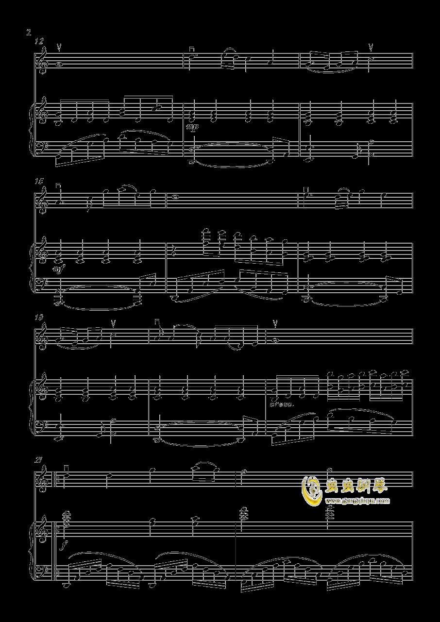 好人一生平安钢琴谱 第2页